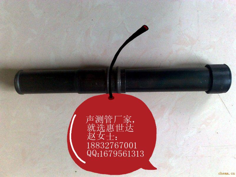 上海声测管哪家便宜