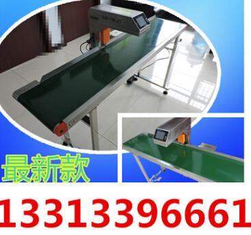 小型生产日期瓶盖喷码机-邢台科力普13313396661