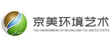 成都京美环境艺术工程有限公司