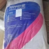 耐酸碱材料 耐酸碱砂浆