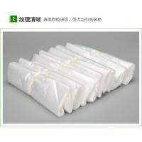 塑料袋厂家 塑料袋批发