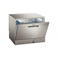 超声波洗碗机销售