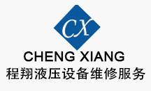 郑州钢库金属材料有限公司